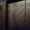 リリース希望!アウラニのエレベーターで流れる音楽が最高にいい!
